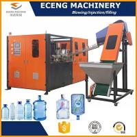 Buy cheap 5gallon Automatic PET Water Bottle Blow Moulding Machine 10-20L from wholesalers
