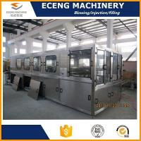 Buy cheap 5 Gallon Barrel Water Bottle Washing Filling Capping Machine from wholesalers