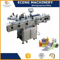 Double Side Self-adhesive Round Bottle Sticker Labeling Machine
