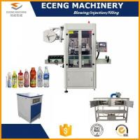 China High Speed Bottle Shrink Sleeve Labeling Machine wholesale