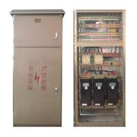 Buy cheap Ideal-the module type Ideal energy saving control system from wholesalers