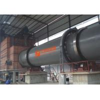 Buy cheap AWH series single cylinder rotary dryer from wholesalers