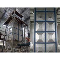Buy cheap Internal heating fluid bed drying machine from wholesalers