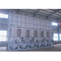 Buy cheap ANL series inner heating fluid bed dryer from wholesalers
