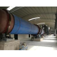 Buy cheap Internal heat pipe rotary dryer from wholesalers