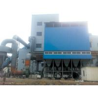 Buy cheap AXS series glass-fiber bag type dust collector from wholesalers