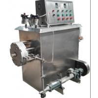 Buy cheap Foaming Machine from wholesalers