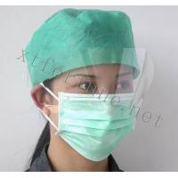 China FaceMaskwithShield wholesale