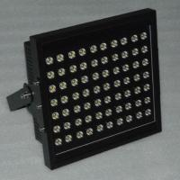 Buy cheap LED Gas Station Light from wholesalers