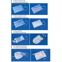 Buy cheap Drugs Disposable drainage bag series from wholesalers