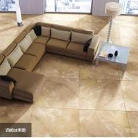 Buy cheap Drugs Full Polished Tiles600*600mm from wholesalers