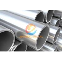 Buy cheap Titanium GR5 Tube from wholesalers