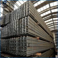 Buy cheap ASTM H Beam from wholesalers