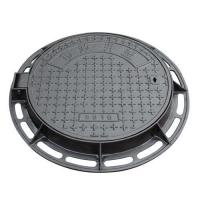 Buy cheap Manholecovers&frames from wholesalers