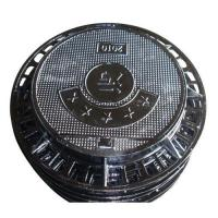 Buy cheap Manhole covers & frames from wholesalers