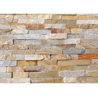 Buy cheap Yellow Slate Cultured Stone from wholesalers