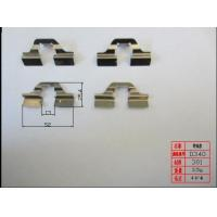 Buy cheap Abutment Clip FMSI D340 from wholesalers