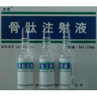 Buy cheap Bone peptide injection from wholesalers
