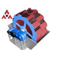 Buy cheap XS Series Sand Washer from wholesalers