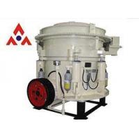 Buy cheap XHP Hydraulic Cone Crusher from wholesalers