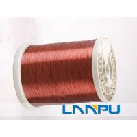 Buy cheap Products Enameled Copper Clad Aluminum Wire from wholesalers