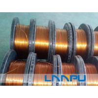 Buy cheap Products Kapton Copper Wire from wholesalers