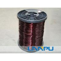 Buy cheap Enameled Round Aluminum Wire from wholesalers