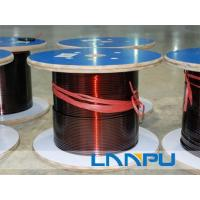 Buy cheap Enameled Square Copper Wire from wholesalers
