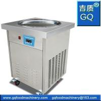 Buy cheap Ice Cream Pan Fryer GQ-PF-1R from wholesalers