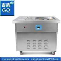 Buy cheap Ice Cream Pan Fryer GQ-PF1S-6C from wholesalers