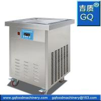 Buy cheap Ice Cream Pan Fryer GQ-PF1S from wholesalers