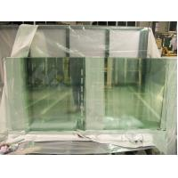 Buy cheap 4-6mm toughened glass from wholesalers