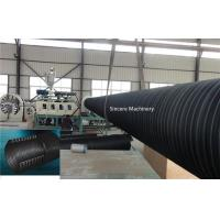 Buy cheap steel reinforced HDPE winding drainage pipe production line from wholesalers