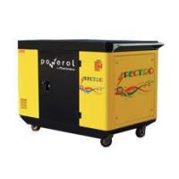 Buy cheap Mahindra Home Use Generators from wholesalers