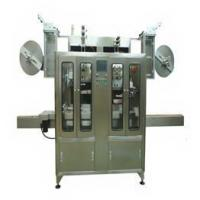 Buy cheap Auto Sleeve Labeling Machine from wholesalers