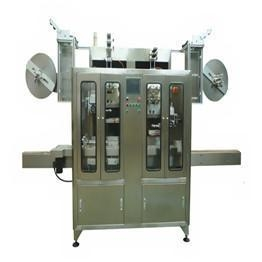 Quality Auto Sleeve Labeling Machine for sale