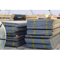 Buy cheap Middle Thickness Plate from wholesalers