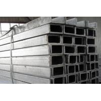 Buy cheap Galvanized Channel Beam from wholesalers