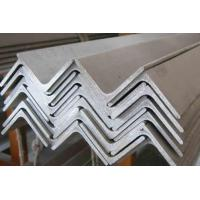 Buy cheap Galvanized Angle Bar from wholesalers