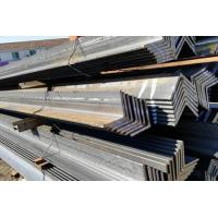 Buy cheap Angle Bar from wholesalers
