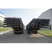 Buy cheap Steel Rail from wholesalers