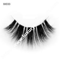 Buy cheap Cheap Price 3D Mink Lashes from wholesalers