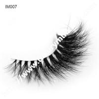 China Best Mink Lashes At Competitive Price wholesale