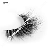 China Best Invisible Band 3D Mink Lashes Manufacture wholesale