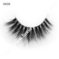 Buy cheap Best Wholesale 3D Mink Lashes from wholesalers