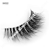 Buy cheap Best Wholesale 3D Mink Lashes Manufacture from wholesalers