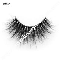 Buy cheap Best Seller 3D Mink Lashes At Competitive Price from wholesalers