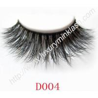China Wholesale best permant real 3D mink lashes wholesale