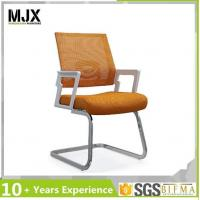 China Office Chair Chrome Metal Modern Conference Small Comfortable Office Chair wholesale