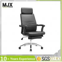 China Office Chair Leather Reclining Office Chair with Footrest wholesale